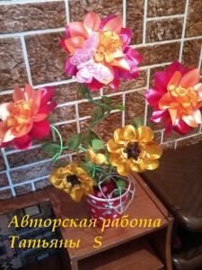 20140501_175907