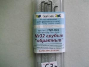 DSCF0585[1]