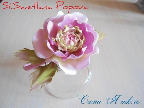 Цветок из фоамирана розовый щербет