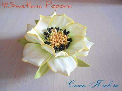 цветок из фоамирана ЛиЛи