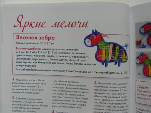 image (1) (Copy)