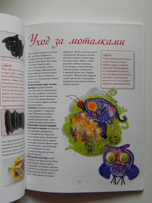 image (Copy)