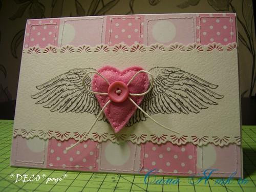открытка валентинка 25