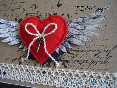 открытка валентинка 26