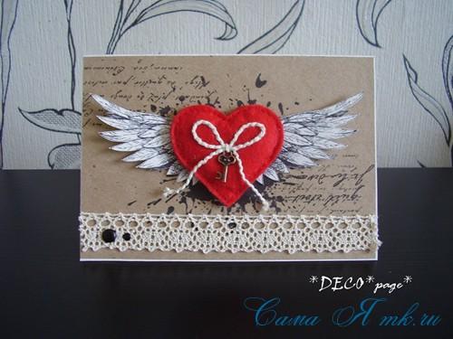 открытка валентинка 27