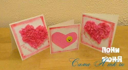 открытка валентинка 8