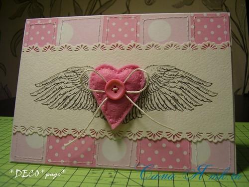 открытка с сердечком из фетра