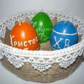 пасхальные свечи яички 11