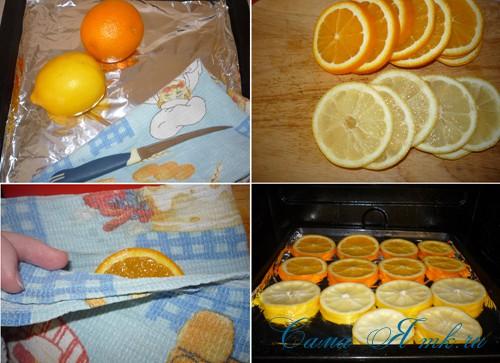 как сушить цитрусовые фрукты