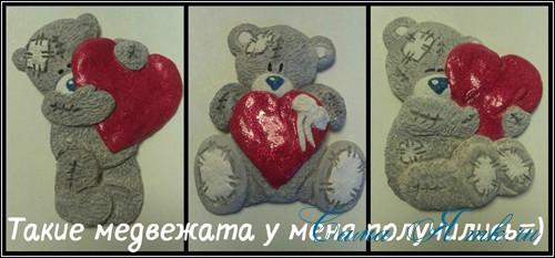 медвежата (Copy)