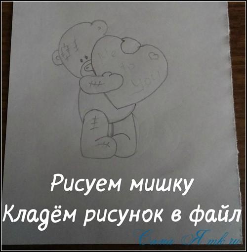 1 (Copy)