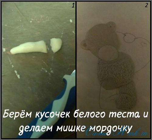 11 (Copy)