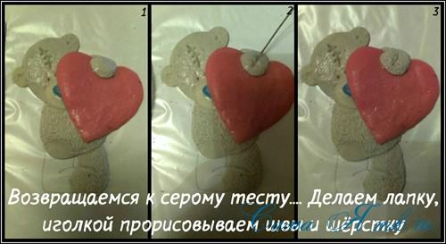 14 (Copy)