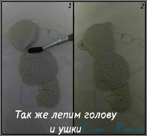 8 (Copy)