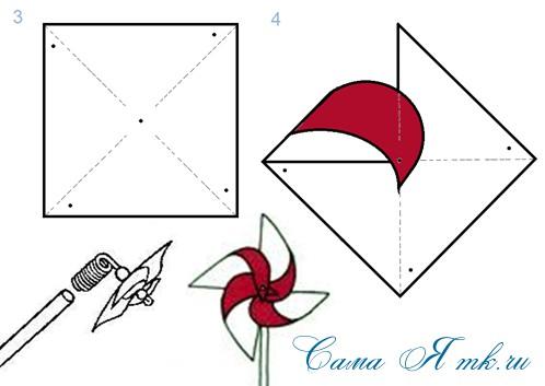 4-х лопастной детский ветерок-вертушка 2 (Copy)