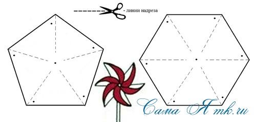 6-ти лопастной детский ветерок вертушка (Copy)