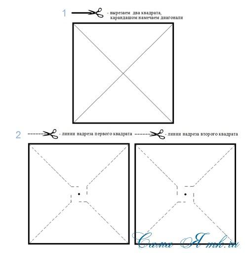 8-и лопастной детский ветерок вертушка 1(Copy)