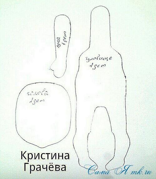 выкройка текстильной куклы Кристина Грачёва