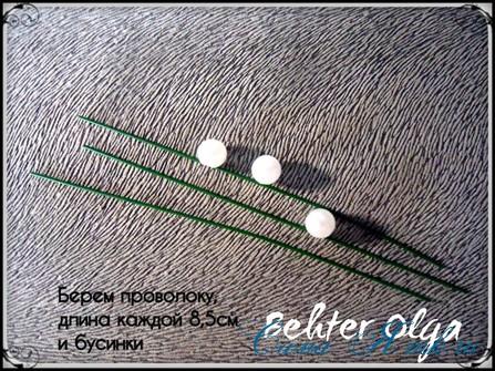 белый клевер из фоамирана 19