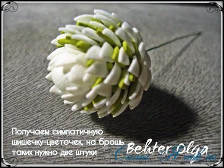 белый клевер из фоамирана 25