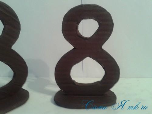 Сувенир к 8 Марта восьмерка из кофейных зёрен 10