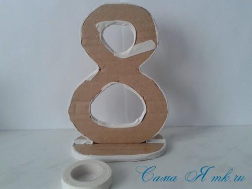 Сувенир к 8 Марта восьмерка из кофейных зёрен 8