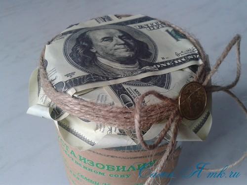 как оригинально подарить деньги на свадьбу денежная банка 10а