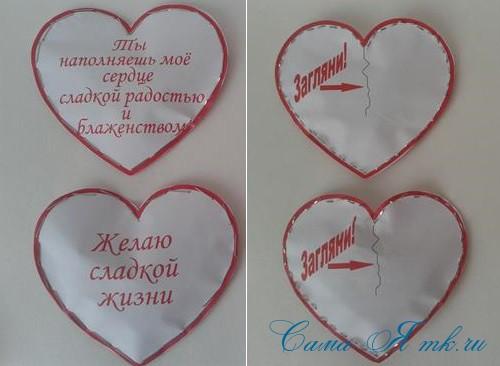 бумажные сердечки со сладким сюрпризом на 14 февраля день валентина влюблённых своими руками шаблон 14
