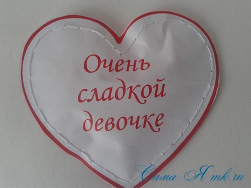 бумажные сердечки со сладким сюрпризом на 14 февраля день валентина влюблённых своими руками шаблон 21