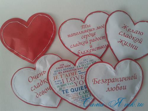 бумажные сердечки со сладким сюрпризом на 14 февраля день валентина влюблённых своими руками шаблон 22