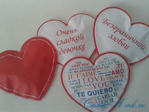 бумажные сердечки со сладким сюрпризом на 14 февраля день валентина влюблённых своими руками шаблон 26