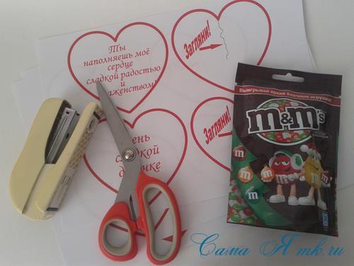 бумажные сердечки со сладким сюрпризом на 14 февраля день валентина влюблённых своими руками шаблон 7