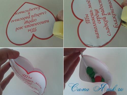 бумажные сердечки со сладким сюрпризом на 14 февраля день валентина влюблённых своими руками шаблон 9