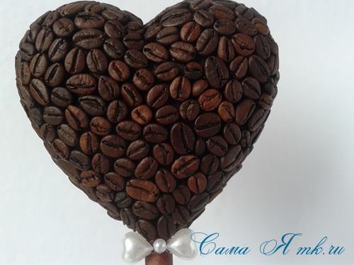 Топиарий из кофейных зёрен в форме сердца своими руками кофейное сердце из кофе 15